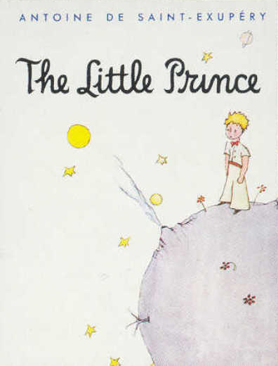 The-Little-Prince-at-the-Westbury-Music-Fair
