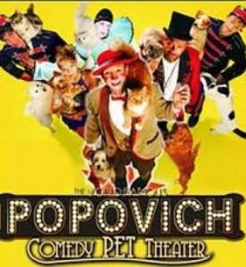 Popovich Comedy Pet Theatre at the Westbury Music Fair